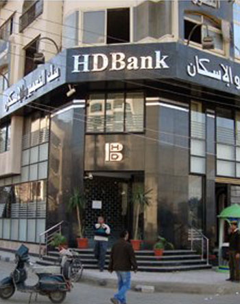 Housing Development Bank- Giza